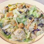 southwestern green chile chicken veggie salad