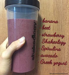 avocado beet strawberry spirulina shakeology